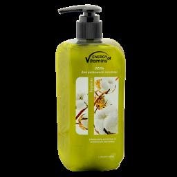 Гель для інтимної гігієни Energy of Vitamins, Бавовняне молочко і молочна кислота, 260 мл