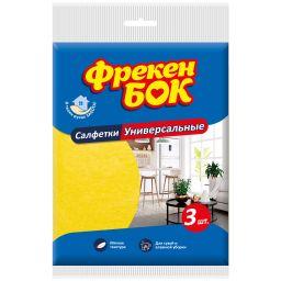Фрекен БОК Салфетки вискозные 3 шт.