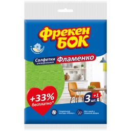 Фрекен БОК Салфетки вискозные 3+1 шт.