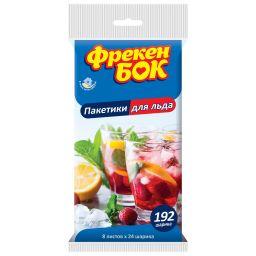Фрекен БОК Пакети для льоду 192 кульки