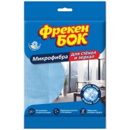 Фрекен БОК Серветка з мікрофібри Для скла та дзеркал 1 шт.