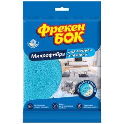 Фрекен БОК Салфетка з мікрофібри для меблів та техніки 1 шт.