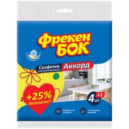 Фрекен БОК Салфетки целлюлозные Аккорд 4+1 шт.