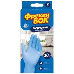 Фрекен БОК Перчатки нитриловые 10 шт., S