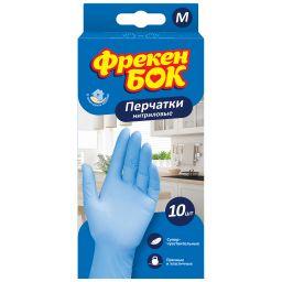 Фрекен БОК Перчатки нитриловые 10 шт., М