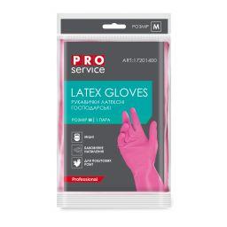 Перчатки PRO service Professional латексные розовые, M (1 пара)