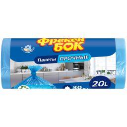 Фрекен БОК Пакеты для мусора 20л/30шт. синие