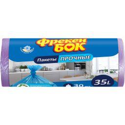 Фрекен БОК Пакеты для мусора 35л/30шт. фиолетовые