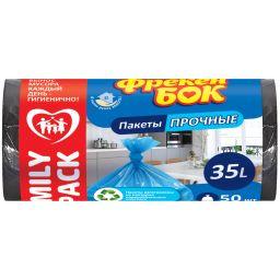 Фрекен БОК Пакеты для мусора 35л/50шт. черные