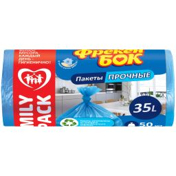 Фрекен БОК Пакеты для мусора 35л/50шт. синие