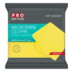 Серветки з мікрофібри PRO service Professional жовті, 3 шт