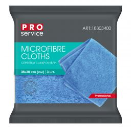 Серветки з мікрофібри PRO service Professional сині, 3 шт