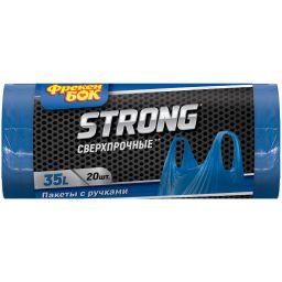 Фрекен БОК Пакети для сміття з ручками STRONG 35л/20шт. синій металік