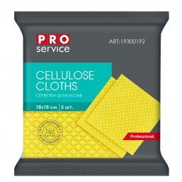 Салфетки целюлознi PRO service Professional желтые, 5 шт