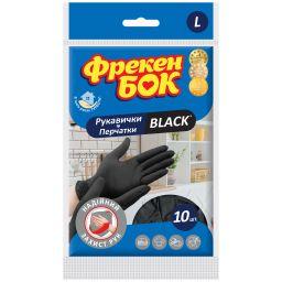 """Фрекен БОК  Рукавички латексні """"BLACK"""" 10 шт., L"""