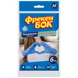 "Фрекен БОК Перчатки нитриловые ""HAND CARE"" 6 шт., М"