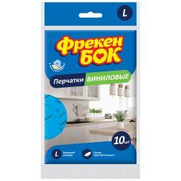 Фрекен БОК Рукавички вінілові 10 шт., L