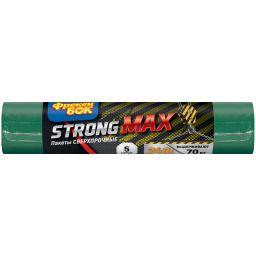 Фрекен БОК Надміцні пакети для сміття STRONG MAX 240л/5шт. зелено-чорнi