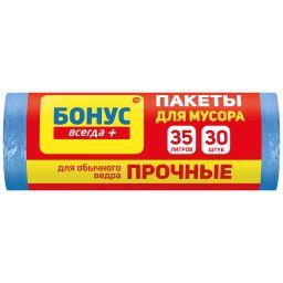 БОНУС Пакеты для мусора 35л/30шт. для стандарного ведра