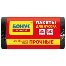 БОНУС Пакети для смiття 35л/50шт. для стандарного відра