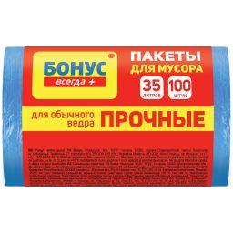 БОНУС Пакеты для мусора 35л/100шт. для стандарного ведра