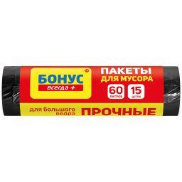 БОНУС Пакети для смiття 60л/15шт. для нестандартного або великого відра