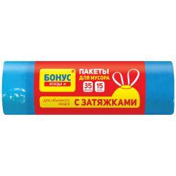 БОНУС Пакеты для мусора 35л/15шт. с удобной затяжкой для стандарного ведра