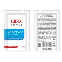 Шампунь PRO service «Семь трав» для волос и тела, 10 мл