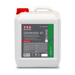 Засіб для миття посуду PRO service Dishwash At в професійних посудомийочних машинах, 5л