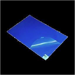Коврик дезинфицирующий многослойный (30 слоев) 40х60 см