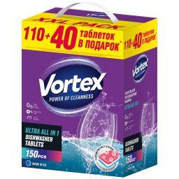 Vortex Таблетки для посудомийної машини «all in 1» 150 шт