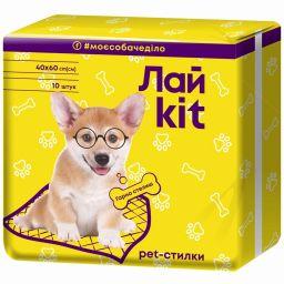 Лайkit Pet-стилки гигиенические для питомцев 10 шт. 40х60 см