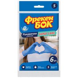 ФБ Перчатки нитриловые S 6шт. (70 шт / ящ)