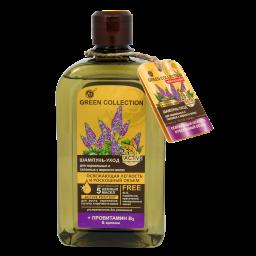 Шампунь-уход для волос GREEN COLLECTION Легкость и роскошный объем, 500 мл