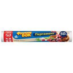 Фрекен БОК Пергамент для випікання і упаковки 50 м