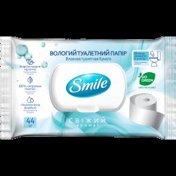 """Вологий туалетний папір Smile """"Fresh"""" 44 шт."""