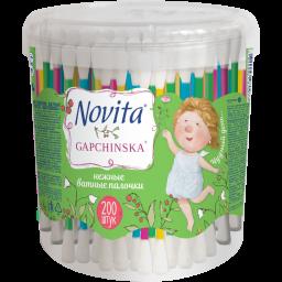 Палочки ватные в круглой банке NOVITA Gapchinska 200 шт