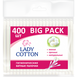 Lady Cotton Палички ватні в поліетиленовому пакеті 400шт