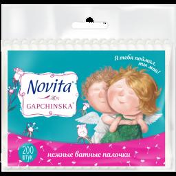 Палочки ватные косметические в п / э пакете NOVITA Gapchinska 200 шт