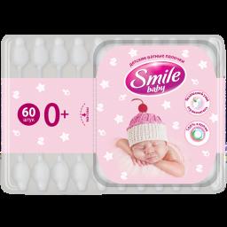 Палочки ватные детские в квадрантой коробке SMILE