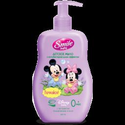 Smile baby Детское мыло с антибактериальным эффектом 300 мл
