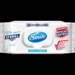 Дезінфекційний засіб вологі серветки Smile Sterill Bio 50 шт.