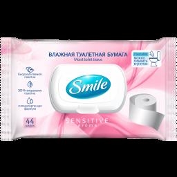 """Вологий туалетний папір Smile """"Sensitive"""" 44 шт."""