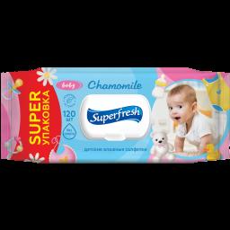Super Fresh Серветка волога для дітей та мам з екстрактом ромашки 120 шт.