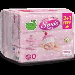 Влажные салфетки Smile baby для новорожденных с пищевыми ингредиентами 72 шт. 2+1