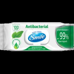 Вологі серветки Smile Antibacterial з соком подорожника 100 шт.