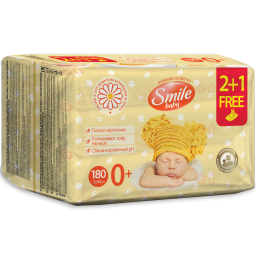 Дитячі вологі серветки Smile baby з екстрактом ромашки і алое 60 шт. 2+1