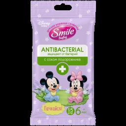 Дитячі вологі серветки Smile baby антибактеріальні 15 шт.