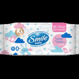 Детские влажные салфетки Smile baby с рисовым молочком 60 шт.