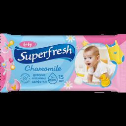 Super Fresh Серветка волога Дитяча 15 шт.